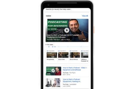 Google будет выделять важные фрагменты видео в поисковой выдаче