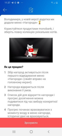 В monobank добавили «Награды», первые пять человек, собравшие коллекцию «котов», получат железные карты