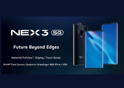 Анонсирован смартфон Vivo Nex 3 с дисплеем Waterfall, SoC Snapdragon 855+, поддержкой 5G и выдвижной селфи-камерой