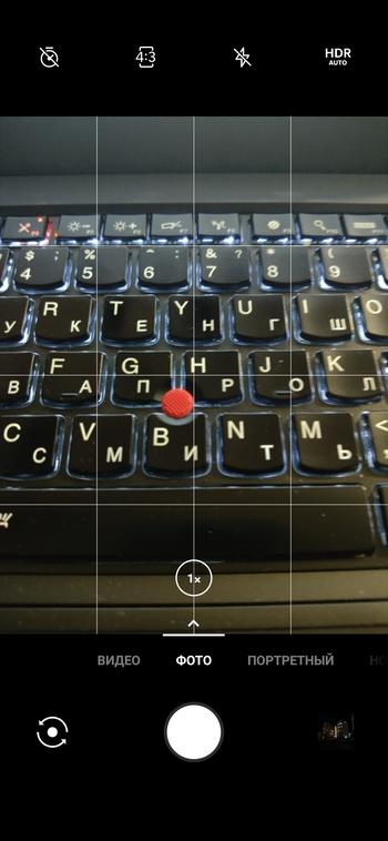 Опыт использования OnePlus 7