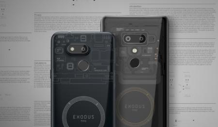 Представлен HTC Exodus 1s – недорогой блокчейн-смартфон с возможностью запуска полноценного Bitcoin-узла