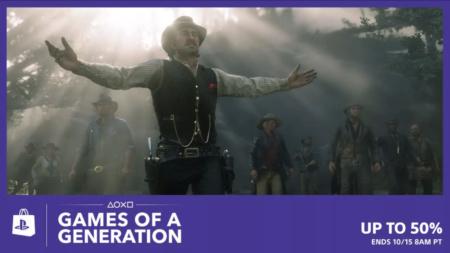 В PlayStation Store стартовала крупная распродажа «Игры поколения» со скидками до 75%