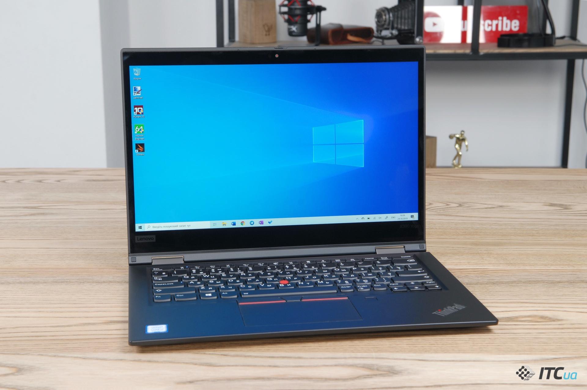 ThinkPad X390 Yoga корпус