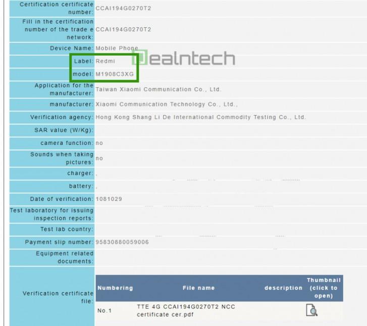 Redmi Note 8T получил поддержку NFC и быстрой зарядки на 18 Вт