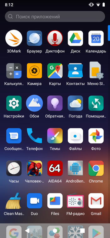 Обзор бюджетного смартфона TP-Link Neffos C9 Max