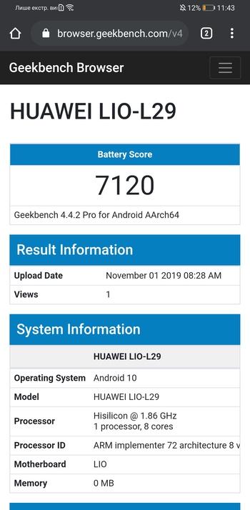Обзор Mate 30 Pro - техно-флагман от Huawei