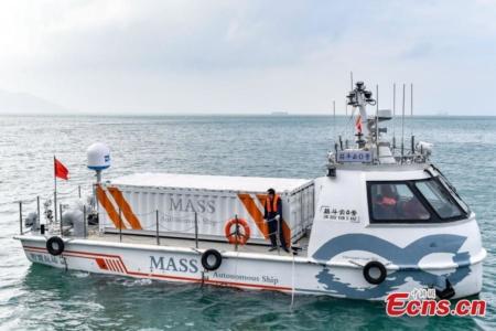 В Китае состоялась первая доставка груза при помощи автономного грузового судна