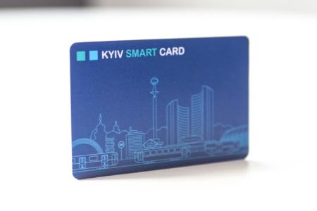 «Киевстар» и КГГА запустили акцию, благодаря которой припейд-абоненты оператора будут получать 20% кэшбек при пополнении Kyiv Smart Card (с 1 января по 29 февраля 2020 года)