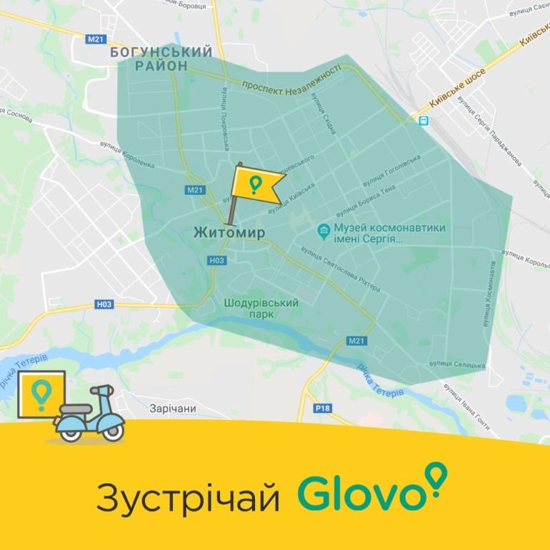 Сервис быстрой курьерской доставки Glovo запустился в Житомире