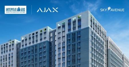 Ajax Systems обеспечит защиту квартир в четырех киевских ЖК застройщика «Интергал-Буд»