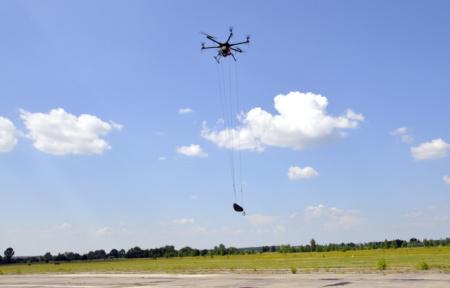 Минобороны показало украинский БПЛА, способный обнаруживать мины и неразорвавшиеся боеприпасы с точностью до сантиметра