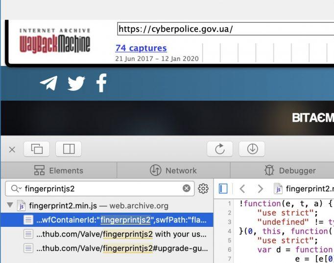 На самом сайте Киберполиции работал скрипт для деанонимизации пользователей, имеющий российские корни