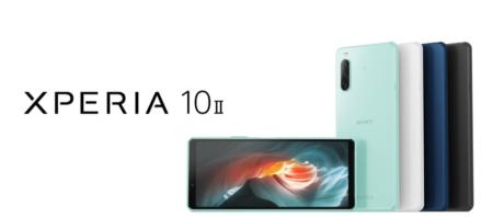 "Новый среднеуровневый Sony Xperia 10 II: 6"" OLED экран, Snapdragon 665, тройная камера, 3600 мА·ч и защита IP68"