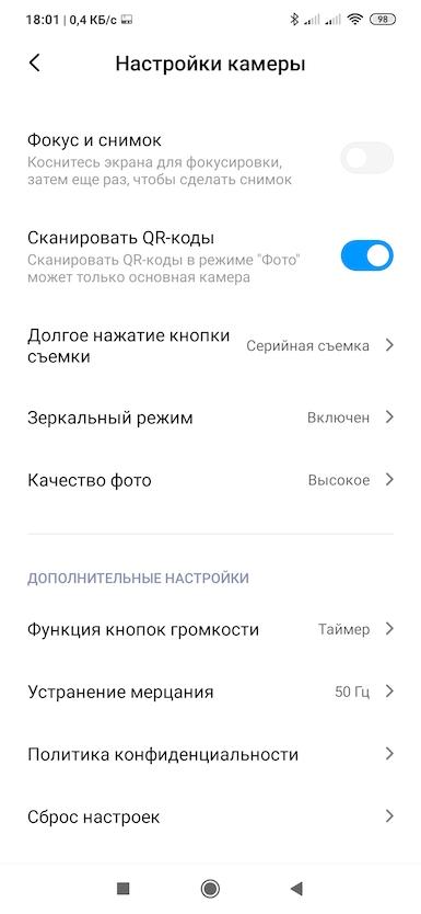 Xiaomi Redmi Note 8T — доступный камерофон с поддержкой NFC