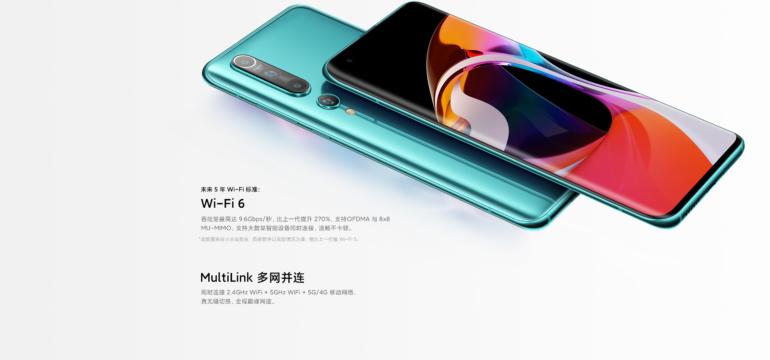 Представлены изрядно подорожавшие флагманские смартфоны Xiaomi Mi 10 и Mi 10 Pro