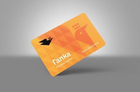 Уже с понедельника в Ивано-Франковске заработает электронный билет и в чем-то он даже лучше Kyiv Smart Card