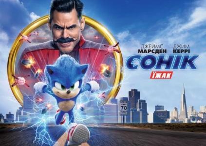 Рецензия на фильм Sonic the Hedgehog / «Ёжик Соник»