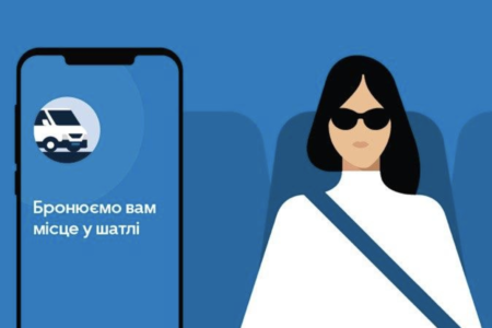 Uber запустил в Киеве отдельное приложение для сервиса Uber Shuttle (пока только для Android)