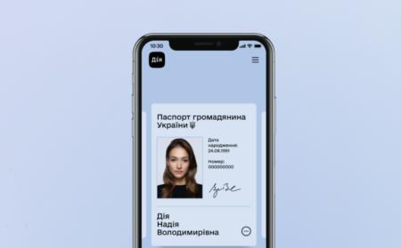 В «Дії» открыли регистрацию на бета-тест электронных паспортов