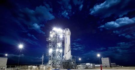 Blue Origin показала центр управления полётами будущей ракеты New Glenn