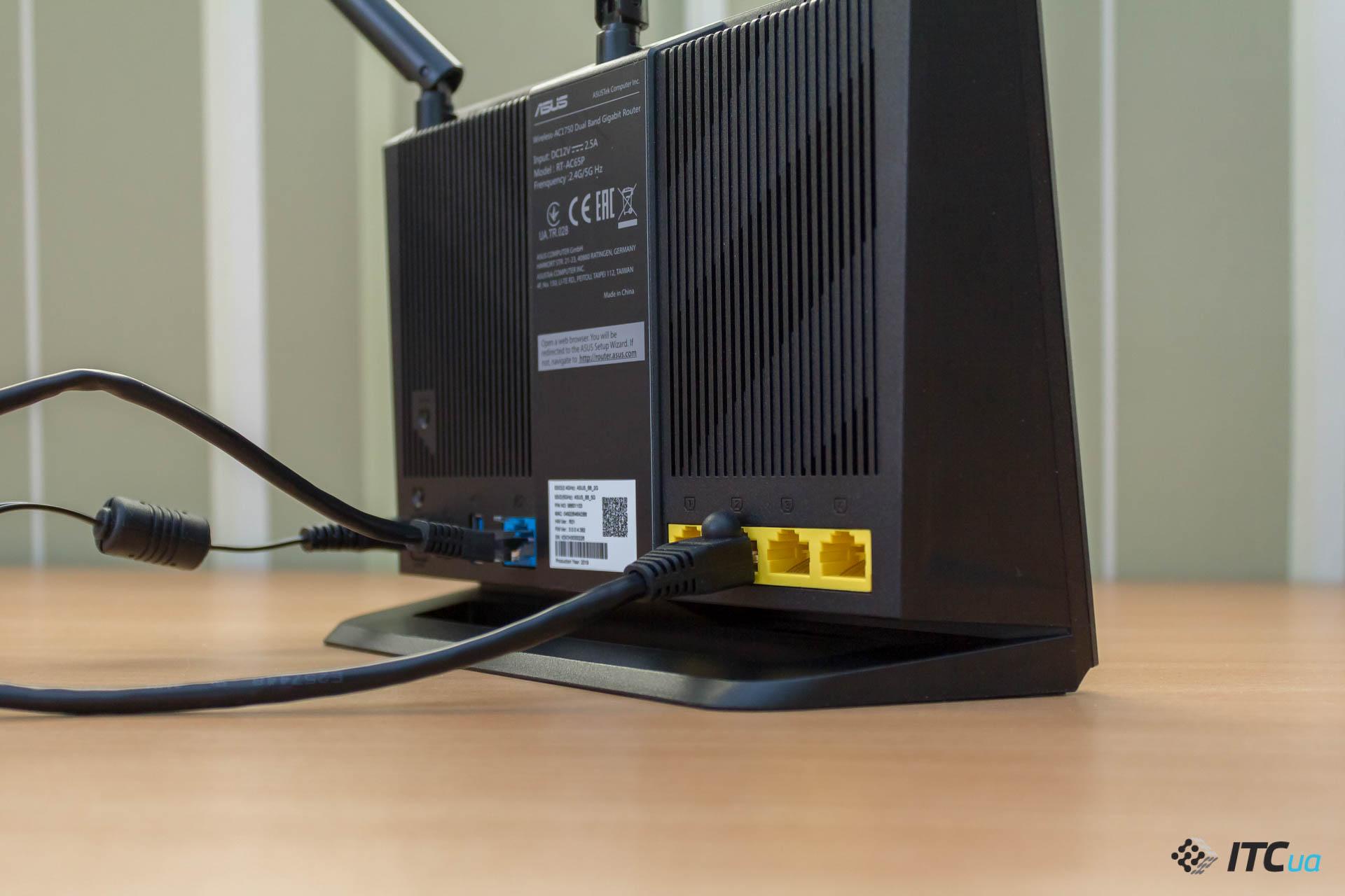 Обзор роутера ASUS RT-AC65P
