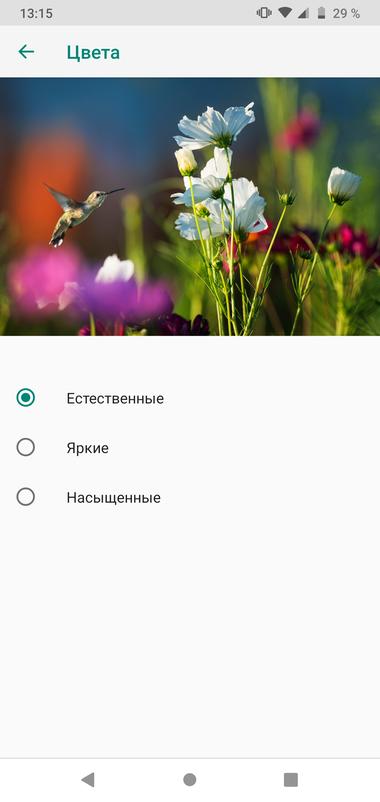 Moto G8 Plus — обзор смартфона Motorola