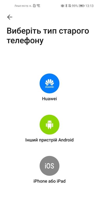 Жизнь без Google: как пользоваться новыми смартфонами Huawei?