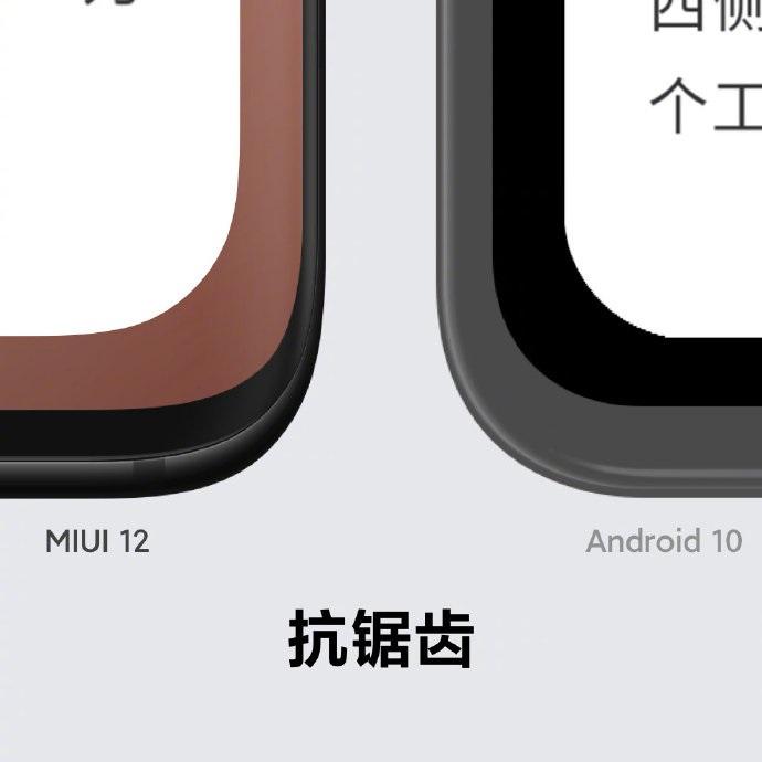Обновление до MIUI 12 получат в том числе и старые модели смартфонов Xiaomi – список