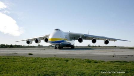 «Очередь дошла до Украины»: Сегодня утром Ан-225 «Мрия» доставил крупную партию медицинских средств защиты в родную страну [видео]
