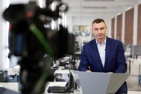 КГГА запустила официальный telegram-канал KyivCityOfficial, где обещает публиковать только самые важные новости Киева