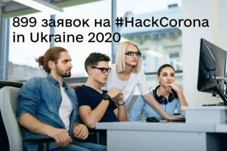#HackCorona in Ukraine. За неделю Минцифры получило без малого 1000 идей сервисов для борьбы с коронавирусом (победителей объявят послезавтра)