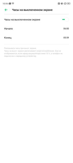 Обзор смартфона Realme X2 Pro
