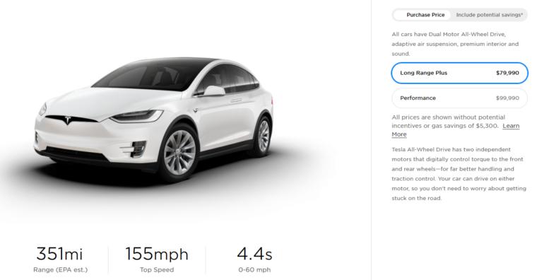 Tesla снизила стоимость своих электромобилей, Model 3 теперь дешевле на $2,000, а Model S и Model X - на $5,000 (ценник Model Y не изменился)