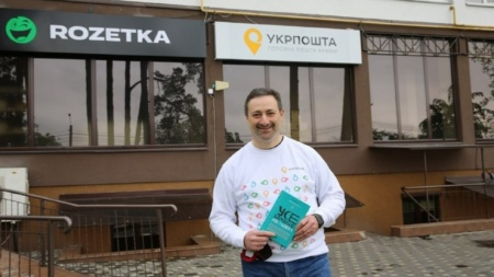 Укрпочта и Rozetka до конца текущего года откроют 130 партнерских отделений для бесплатной доставки товаров