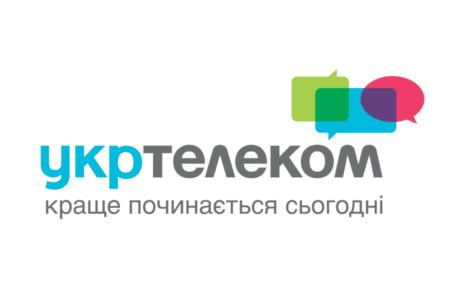 В сети «Укртелеком» по всей Украине тоже сбой — не работает доступ к интернету, но действует голосовая связь (Обновлено: сбой устранили)