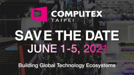 Выставку Computex 2020 окончательно отменили из-за пандемии коронавируса, её заменит серия онлайн-мероприятий