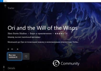 Утечка изображений показала, как будет выглядеть новый Xbox Store для Windows
