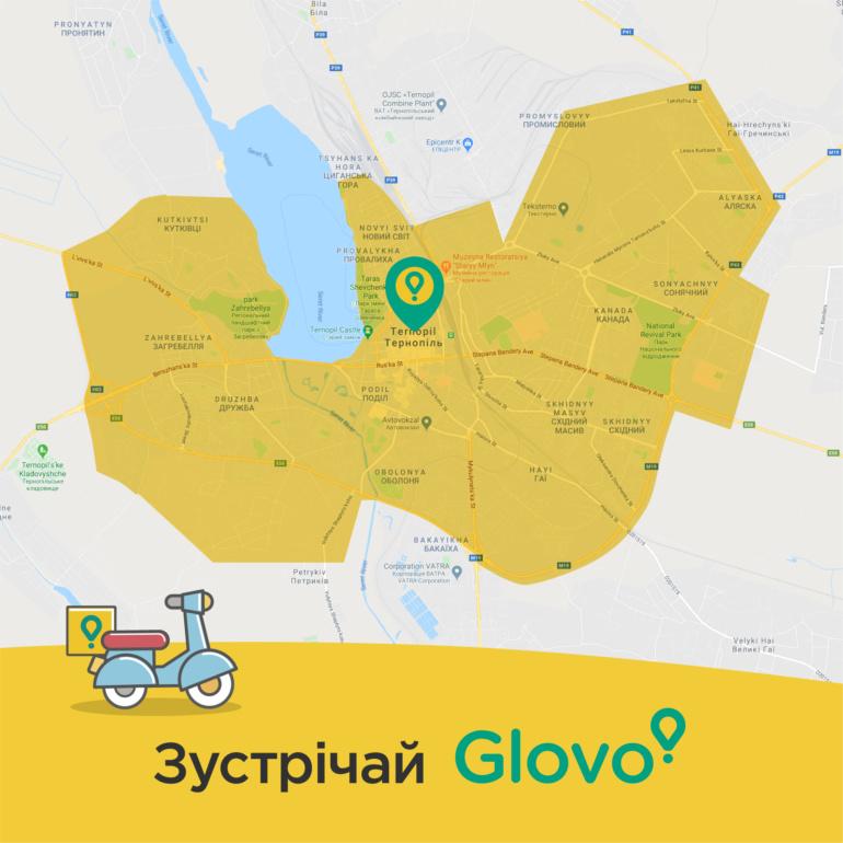 Сервис курьерской доставки Glovo запустился в Тернополе (карта покрытия)
