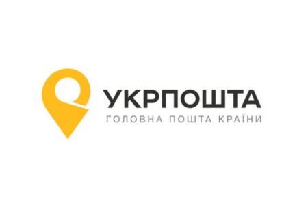 Укрпочта: Несмотря на карантин объемы заказов украинцев с AliExpress выросли на 74% с начала года