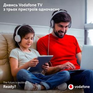 Vodafone перезапустил пакет Vodafone TV «Оптимальный», добавив фильмы и сериалы Amediateka (HBO, СBS, Showtime, Starz, Sony) без повышения абонплаты
