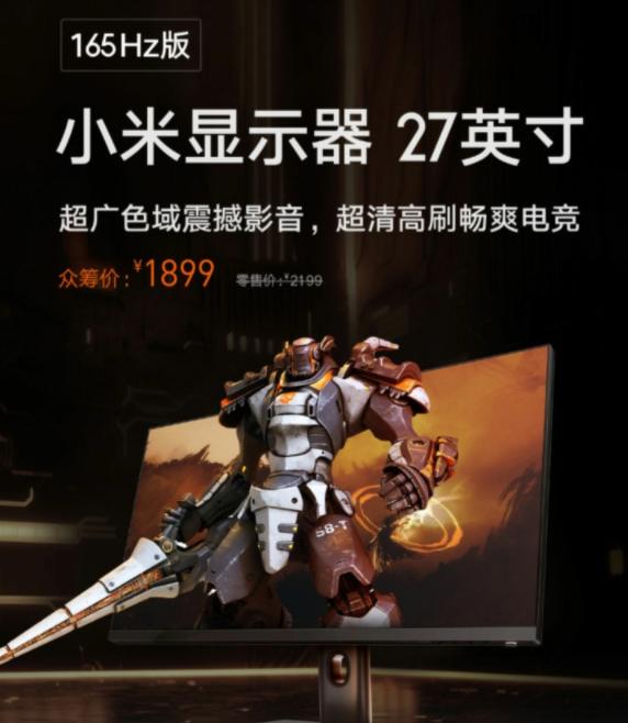 Игровой монитор Xiaomi получил 27-дюймовую IPS панель, частоту 165 Гц поддержку Adaptive-Sync и цену $310