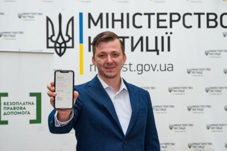 Минюст запустил «юриста в смартфоне» – мобильное приложение «Бесплатная правовая помощь»