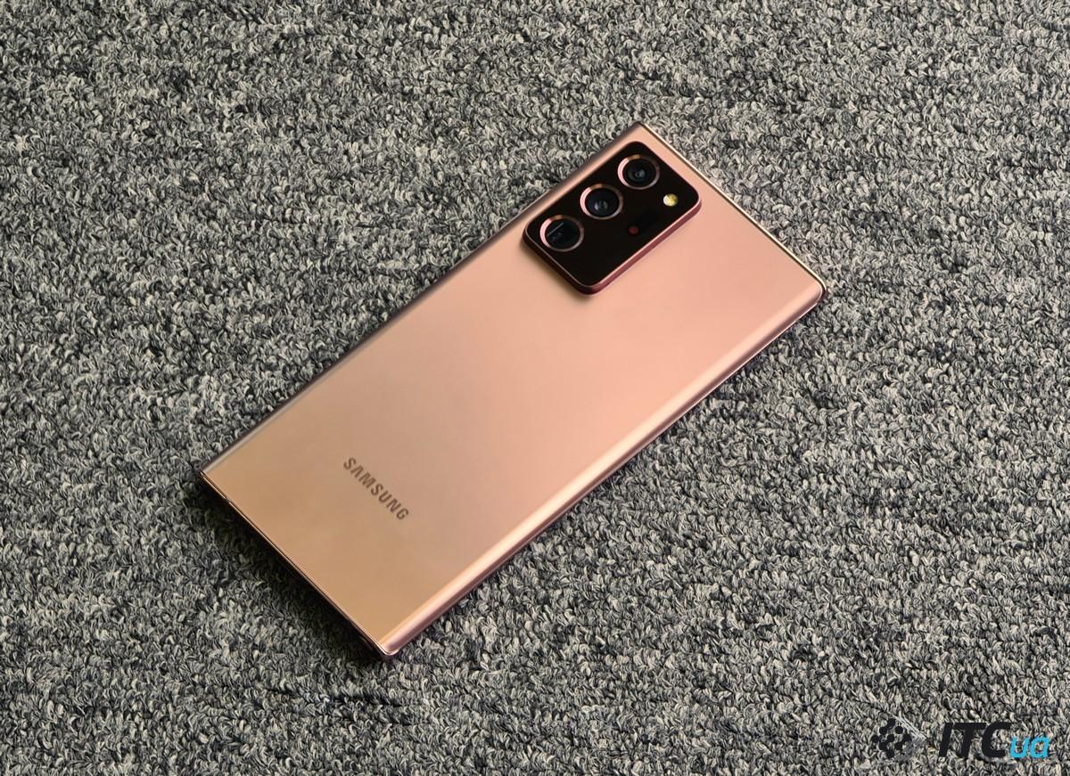 Первый взгляд на Galaxy Note20 и Note20 Ultra