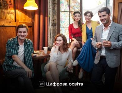 НБУ и Ощадбанк запустили образовательный сериал «Дружні цифрові фінанси», призванный повысить уровень финансовой грамотности украинцев