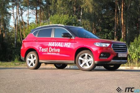Тест-драйв Haval H2 FL: автомобиль контрастов