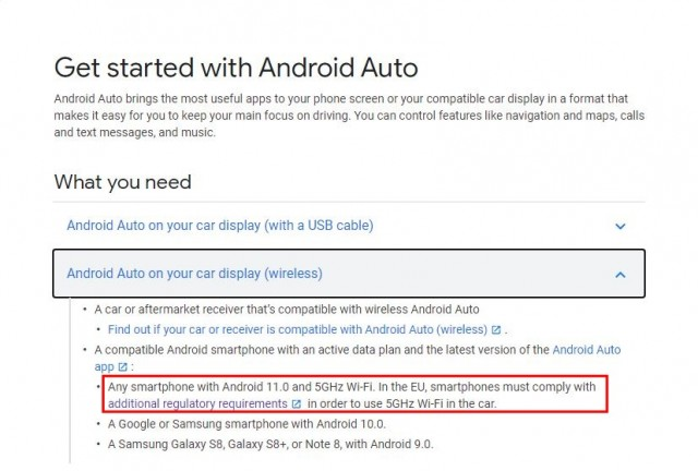 В Android 11 будет улучшена возможность беспроводного подключения к системам с Android Auto