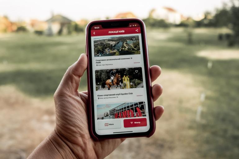 В Украине запустили бесплатное мобильное приложение Mixsport для поиска спортивных локаций, событий и тренеров