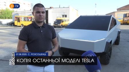 25-летний полтавчанин собрал копию Tesla Cybertruck на основе старого микроавтобуса Citroen [видео]