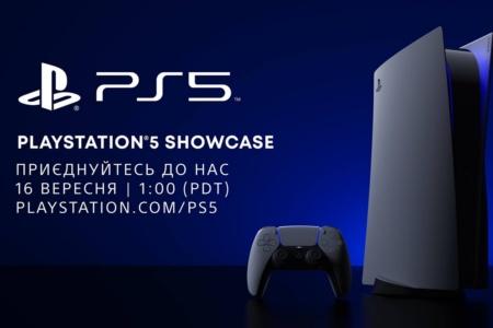 Трансляция презентации PlayStation 5 (завершена)