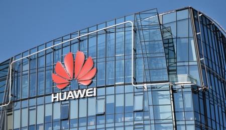 Похоже, AMD получила лицензию на продолжение сотрудничества с Huawei, но по некоторым вопросам ещё существует неопределённость